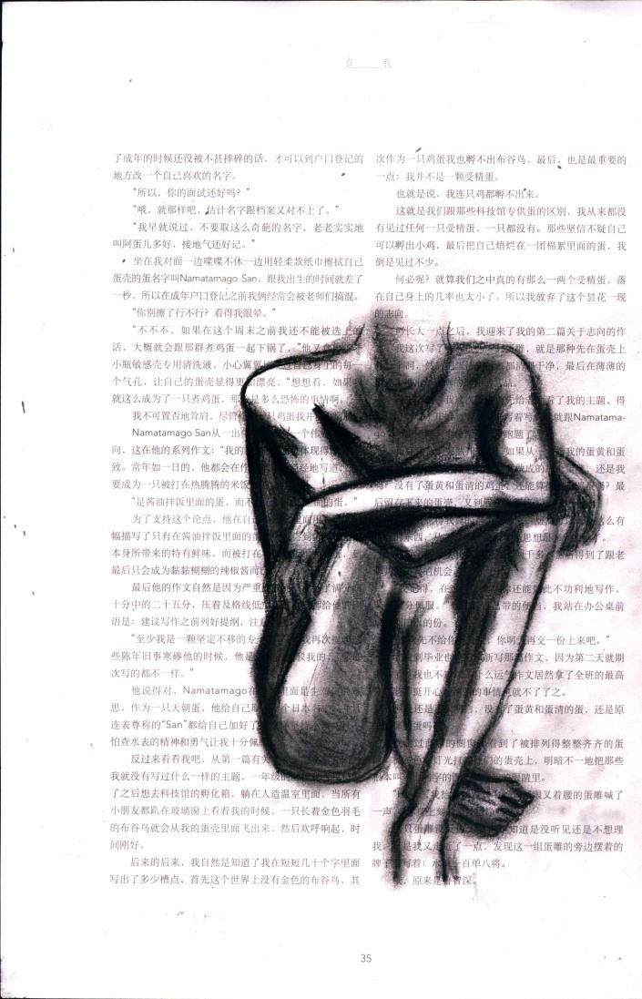 Scanned using Book ScanCenter 5030